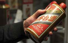 """""""中國版巴菲特股東大會""""看點多:茅臺酒短期內不會漲價"""