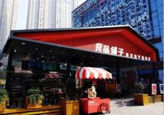 """吃貨們又""""立功""""!良品鋪子IPO來了,一年賣出60億,三只松鼠也狂賺!2019年中國零食行業發展趨勢分析「圖」"""