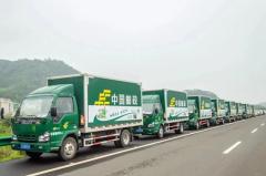快遞行業發展迅速,面對激烈的市場競爭 被吐槽最慢的中國郵政,為何沒有受到沖擊,反而在日益變強?2019年全年業務收入高達9600億元「圖」