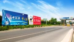 2020年中国广告行业运行现状分析,疫情之下数字营销推动广告业态创新加速「图」