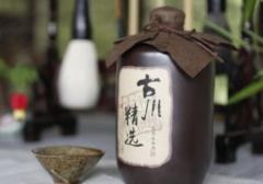 2019年四川省白酒产量366.7万千升,四川白酒年产量居全国之最「图」