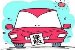 2019年中国汽车保险行业市场现状与发展建议分析,互联网保费收入占比逐年下降「图」