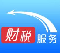 2019年中国财税咨询行业市场现状与竞争壁垒分析,行业保持高速增长态势「图」