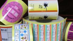 2019年中国标签印刷行业总产值及发展前景展望,网购快递催生标签印刷新需求「图」