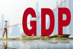 2020年一季度國內生產總值、三次產業增加值及產業結構分析
