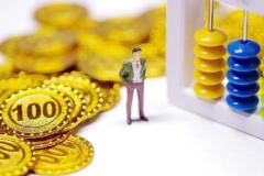 李庚南:贷款利率是不是越低越好?