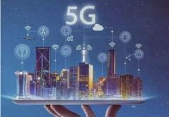 2020年中国5G基站行业市场运营现状及投资规划研究建议