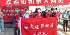 抗疫斗争的中国精神:同舟共济 守望相助