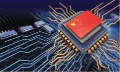 2020年中国半导体芯片行业发展趋势预测及投资战略咨询
