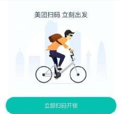 """共享單車行業再生變量電單車中的""""特斯拉""""上線哈羅是否面臨最大挑戰「圖」"""
