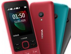 """諾基亞再發功能機:最實惠2.4寸屏手機 內置""""貪吃蛇"""""""