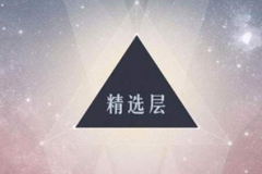 新三板改革效应初现,青岛建邦股份冲刺精选层