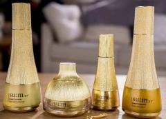 2020年中国化妆品行业发展趋势预测及投资战略咨询