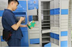 2020年中国快递柜行业市场深度分析及发展前景预测