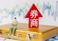 前4月券商IPO承销收入同比增长84% 注册制或将助力券商业绩增长