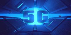 我国开通5G基站超20万个 年底实现地级市5G网络覆盖