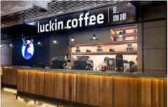 瑞幸造假之后,咖啡市场加速洗牌!行业巨头开启大规模扩张,小企业又将何去何从?「图」