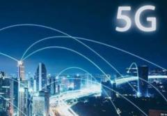 中国联通研究院院长张云勇:5G网络深度覆盖还需5年时间