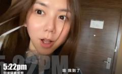 邓紫棋vlog记录14天隔离生活 亲自打扫卫生超细致