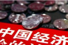 """疫情下的世界经济发展报告,中国或成全球经济""""压舱石""""「图」"""