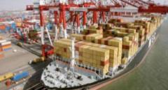 2020年1-4月合肥空港保税物流中心(B型)进出口金额及进出口差额统计分析