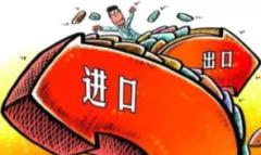 2020年1-4月杭州金义综合保税区进出口金额及进出口差额统计分析