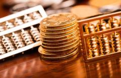 花长春解读直达实体经济创设工具:宽货币加速向宽信用转变