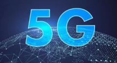 新基建背景下的5G基站现状与前景展望,三大运营商5G建设投入大幅提高「图」