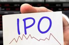 新股消息 | 传渤海银行20亿美元香港IPO获批