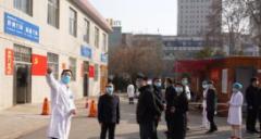 国家卫生健康委指导北京市做好新冠肺炎聚集性疫情防控相关工作