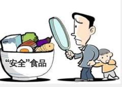 乐事薯片工厂感染 百事中国官方声明遭消费者质疑 免疫学专家:有必要进一步披露确诊人员详细信息  食品饮料厂防疫敲响警钟「图」