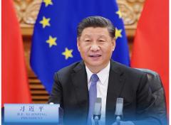 """习近平:推动""""后疫情时代""""中欧关系更加稳健成熟"""