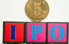上半年引领全球 A股IPO融资变化几何