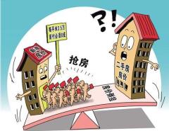 2020年二手房找房热情上涨,上海成为二手房市场找房热度最高的城市