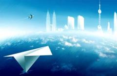 智慧民航服务商恒拓开源 路演备受机构关注