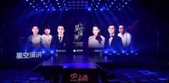 2020年中国文娱行业现状与发展趋势分析,精品化为大势所趋「图」