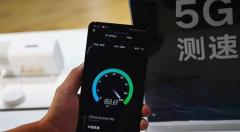 5G手机的发射功率 到底能有多大?