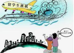 2019年中國出國留學人數、歸國人數與留學意向情況分析,未來留學市場更加精細化和專業化「圖」
