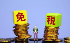 新免税政策落地开启海南旅游新纪元,海南免税引导国外消费回流「图」