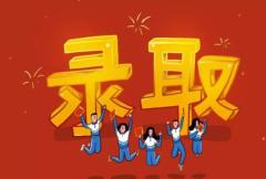 2020年河南省高考报名人数、文理科录取分数线及考生各分数段人数统计「图」