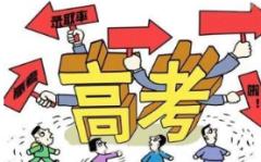 2020年吉林省高考录取分数线、各分数段人数统计及各批次上线人数【图】