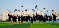 2020年天津市高考录取分数线及报名人数统计【图】