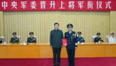 """3月火神山医院""""火线""""颁奖的他,升上将、履新职!"""