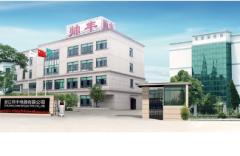 帅丰电器通过IPO审核,致力于打造中国最安心厨房!