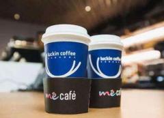 瑞幸咖啡能否乘风破浪化解危机?超4000家门店恢复正常运营!我国咖啡产业迎来千亿元规模的市场前景!「图」