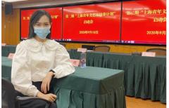 唐嫣入选上海青年文艺家培养计划 晒照称继续努力