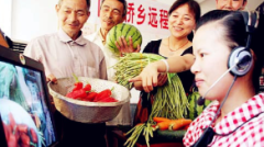 甘肃省清水县小河新村发展农村电商 手机成为新农具,直播带货成了新农活「图」