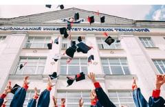 2020年重庆高考国家专项计划本科批招生院校名单及最低录取分数线排名表(理科)