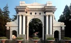 2020年北京高考本科批招生院校名单及最低录取分数线排名表(综合)