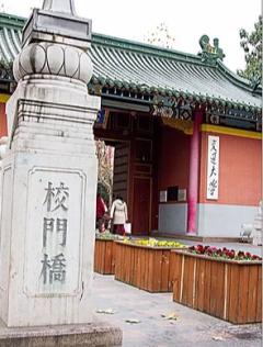 2020年重庆高考本科一批招生院校名单及最低录取分数线排名表(文科)